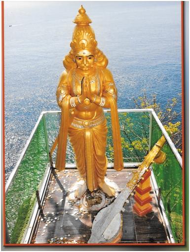 Ravanan