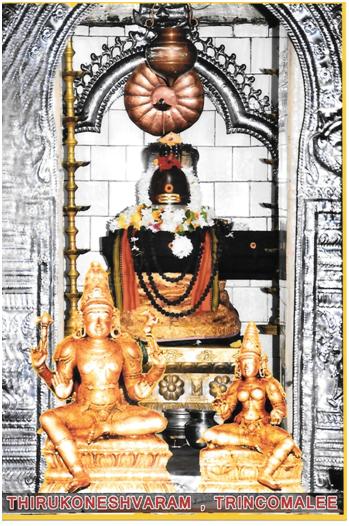 Thirukoneswaram 2