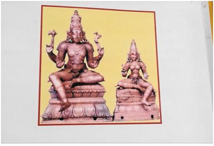 Thirukoneswaram 3